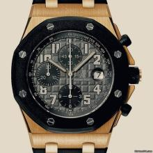 repliche audemars piguet gold